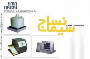 Catalogue_Page_2
