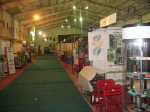 نمایشگاه نساجی استان یزد