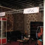 8 نمایشگاه نساجی یزد